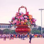 Flowerpower am Tian'anmen Platz... Nichts erinnert hier an Juni 1989. (Foto: Leske)